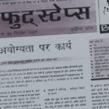 casetf_hindi